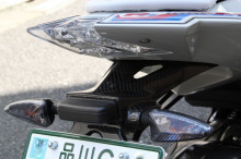 BMW S1000RR Carbon Rear Fender Made by Illumberger