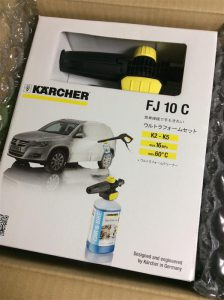 Karcher Ultraform
